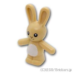 ウサギのヌイグルミ:[Tan / タン]