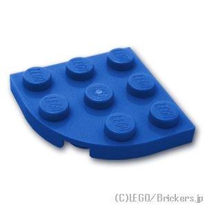 プレート 3 x 3 - ラウンドコーナー:[Blue / ブルー]