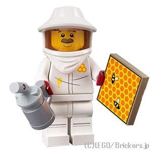 養蜂家 【71029-07】