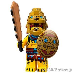 古代の戦士 【71029-08】