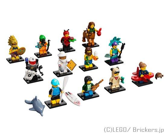 LEGO ミニフィギュア シリーズ 21 【71029-COMP】