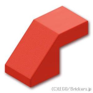 スロープ 45°- 2 x 1 カットアウト:[Red / レッド]