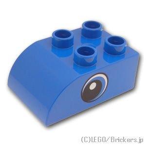 デュプロ ブロック 2 x 3 カーブトップ - アイパターン(両側):[Blue / ブルー]