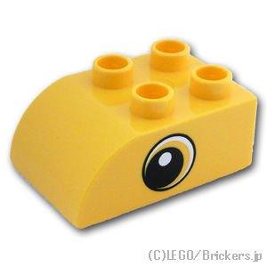 デュプロ ブロック 2 x 3 カーブトップ - アイパターン(両側):[Yellow / イエロー]