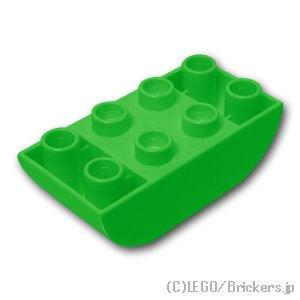 デュプロ ブロック 2 x 4 カーブボトム:[Bt,Green / ブライトグリーン]