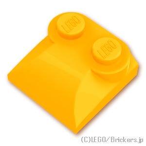 ブロック 2 x 2 x 2/3 - スロープ カーブ エンド:[Bt,Lt Orange / ブライトライトオレンジ]