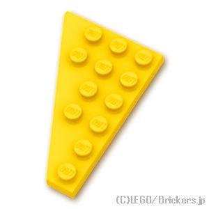 ウェッジプレート 6 x 4 右:[Yellow / イエロー]