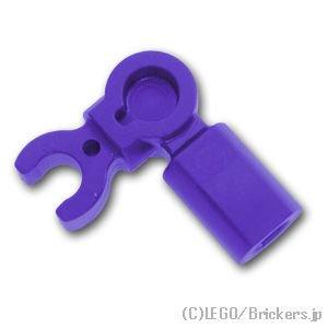 バーホルダー - 角度の付いたクリップ:[Dark Purple / ダークパープル]