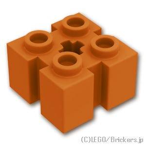 ブロック 2 x 2 - 溝付き:[Dark Orange / ダークオレンジ]