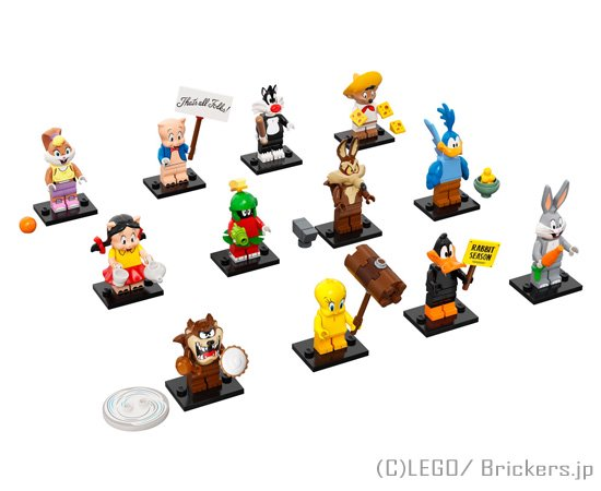 LEGO ミニフィギュアシリーズ ルーニー・テューンズ 【71030-COMP】