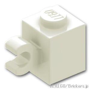 ブロック 1 x 1 - クリップ(水平用):[White / ホワイト]
