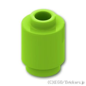 ブロック 1 x 1 - ラウンド:[Lime / ライム]