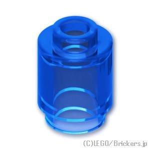 ブロック 1 x 1 - ラウンド:[Tr,Blue / トランスブルー]