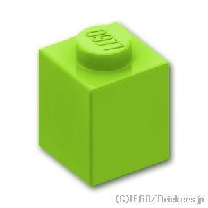 ブロック 1 x 1:[Lime / ライム]