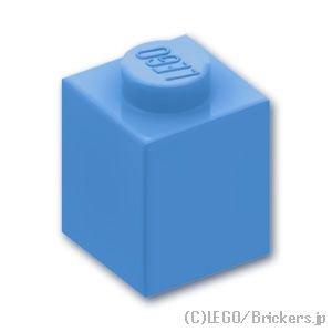 ブロック 1 x 1:[Md,Blue / ミディアムブルー]