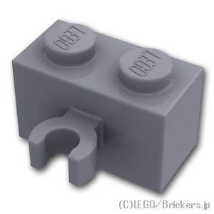 ブロック 1 x 2 - クリップ(垂直用):[Dark Bluish Gray / ダークグレー]