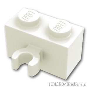 ブロック 1 x 2 - クリップ(垂直用):[White / ホワイト]
