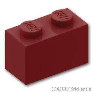 ブロック 1 x 2:[Dark Red / ダークレッド]