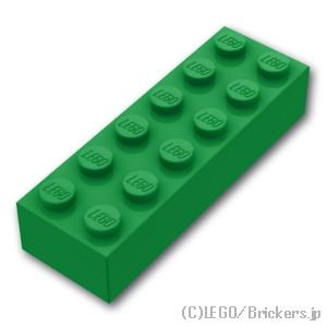 ブロック 2 x 6:[Green / グリーン]