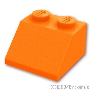 スロープ 45°- 2 x 2:[Orange / オレンジ]