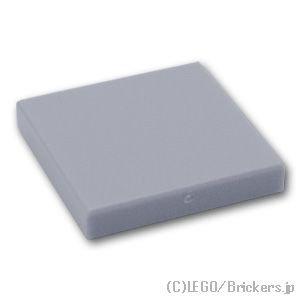 タイル 2 x 2:[Light Bluish Gray / グレー]