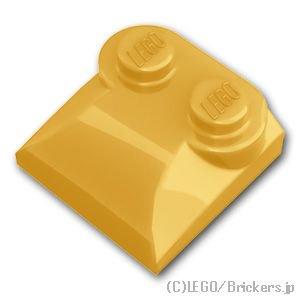 ブロック 2 x 2 x 2/3 - スロープ カーブ エンド:[Pearl Gold / パールゴールド]