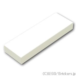 タイル 1 x 3 フラット:[White / ホワイト]