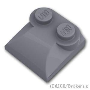 ブロック 2 x 2 x 2/3 - スロープ カーブ エンド:[Dark Bluish Gray / ダークグレー]