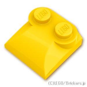 ブロック 2 x 2 x 2/3 - スロープ カーブ エンド:[Yellow / イエロー]