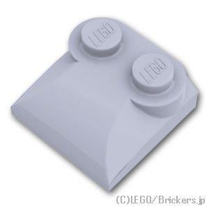 ブロック 2 x 2 x 2/3 - スロープ カーブ エンド:[Light Bluish Gray / グレー]