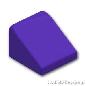 スロープ 30°- 1 x 1 x 2/3:[Dark Purple / ダークパープル]