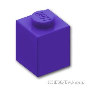 ブロック 1 x 1:[Dark Purple / ダークパープル]