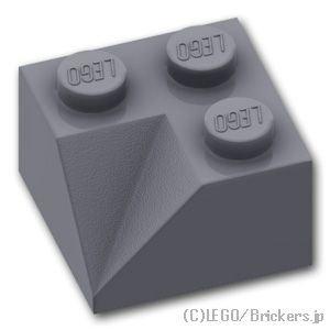 スロープ 45°- 2 x 2 凹スロープ:[Dark Bluish Gray / ダークグレー]