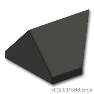 スロープ 45°- 2 x 1 2面スロープ:[Black / ブラック]