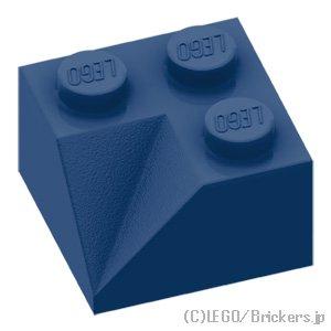 スロープ 45°- 2 x 2 凹スロープ:[Dark Blue / ダークブルー]