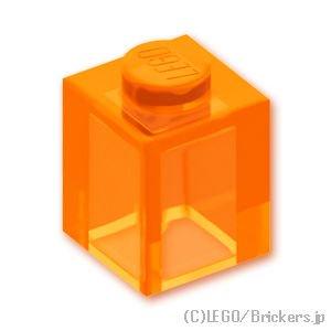 ブロック 1 x 1:[Tr,Orange / トランスオレンジ]