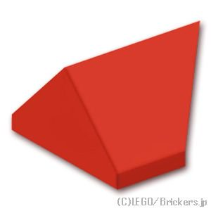 スロープ 45°- 2 x 1 2面スロープ:[Red / レッド]