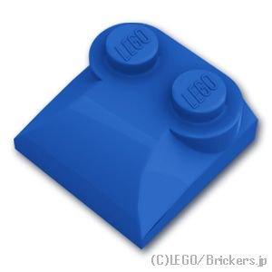 ブロック 2 x 2 x 2/3 - スロープ カーブ エンド:[Blue / ブルー]