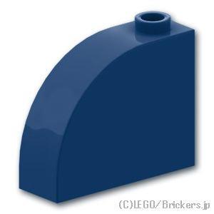 ブロック 1 x 3 x 2 - カーブトップ:[Dark Blue / ダークブルー]