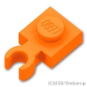 プレート 1 x 1 - 垂直クリップ:[Orange / オレンジ]