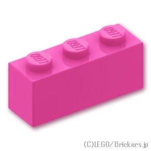 ブロック 1 x 3:[Dark Pink / ダークピンク]