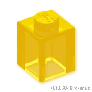 ブロック 1 x 1:[Tr,Yellow / トランスイエロー]