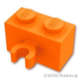 ブロック 1 x 2 - クリップ(垂直用):[Orange / オレンジ]