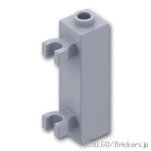 ブロック 1 x 1 x 3 - 2垂直クリップ:[Light Bluish Gray / グレー]