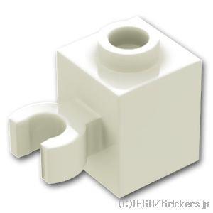 ブロック 1 x 1 - クリップ(垂直用) 凹スタッド:[White / ホワイト]