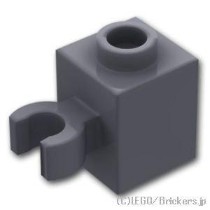 ブロック 1 x 1 - クリップ(垂直用) 凹スタッド:[Dark Bluish Gray / ダークグレー]