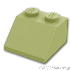スロープ 45°- 2 x 2:[Olive Green / オリーブグリーン]