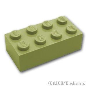 ブロック 2 x 4:[Olive Green / オリーブグリーン]