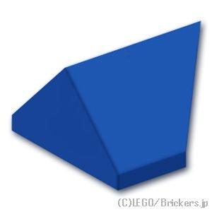 スロープ 45°- 2 x 1 2面スロープ:[Blue / ブルー]