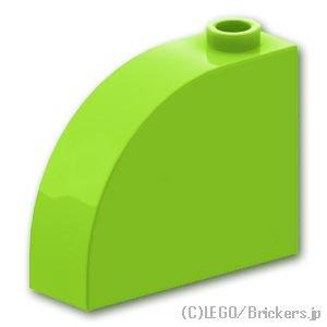 ブロック 1 x 3 x 2 - カーブトップ:[Lime / ライム]